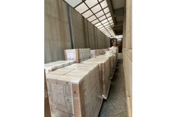 彭村梅SPA始終堅持服務及產品的質量