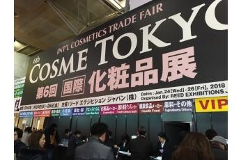 尋找最新最優質的日本配方,把最好的都給你