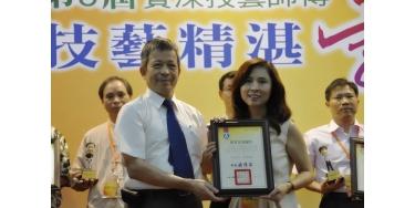 美容美體第一個榮獲教育部『資深技藝師傅獎』的品牌!